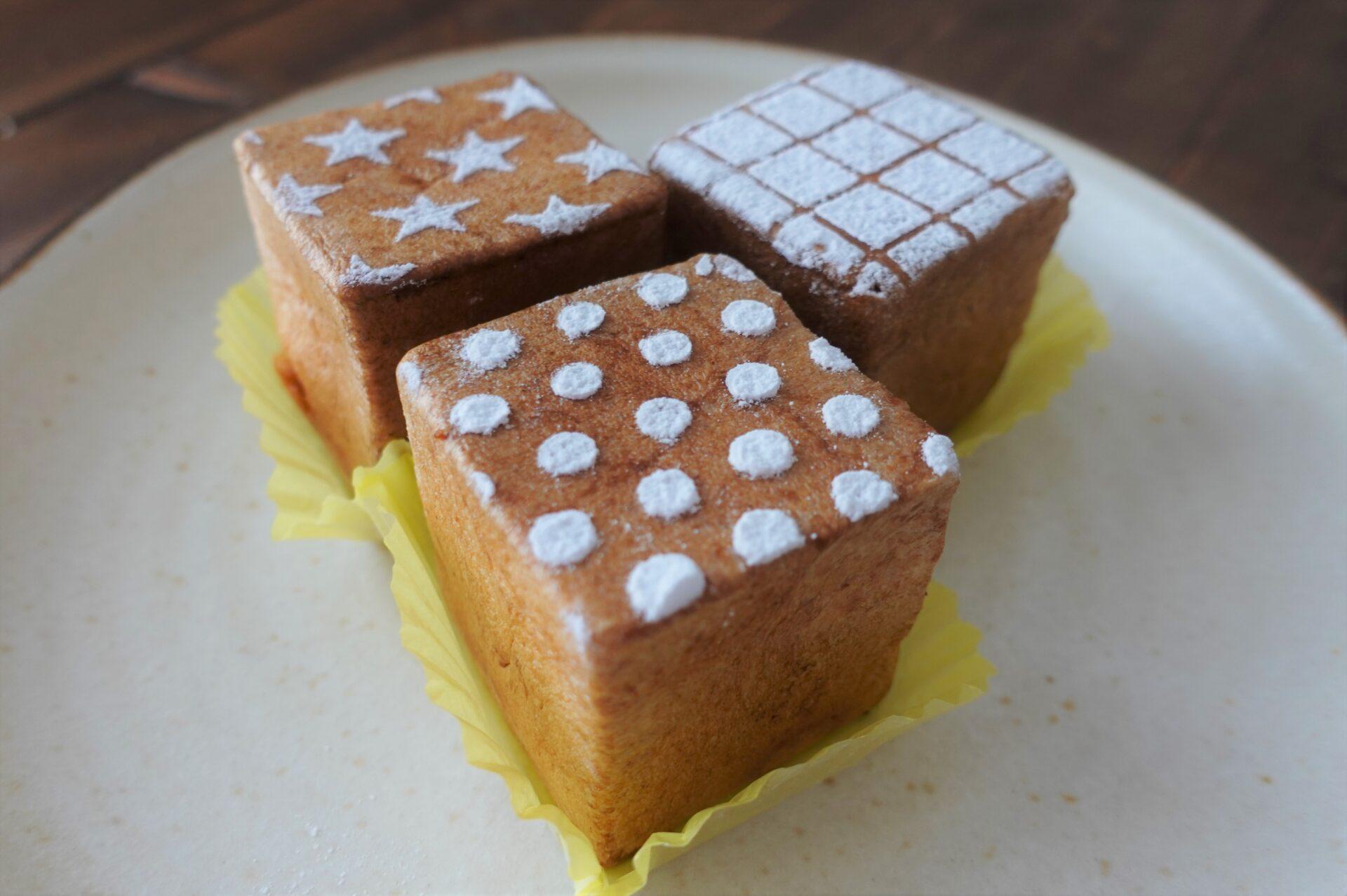 四角いシュークリーム!?SWEETS&CAFE SUNNYDAYS(サニーデイズ)の「my block」食べてみたレポ!